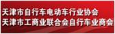 天津进入申慱sunbet中文版