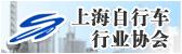 上海市进入申慱sunbet中文版