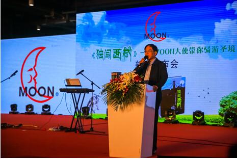 《独闯西藏》首发 MOON助推自行车文化