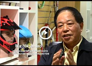 菲律宾申慱最新登录马中超理事长接受央视俄语频道采访