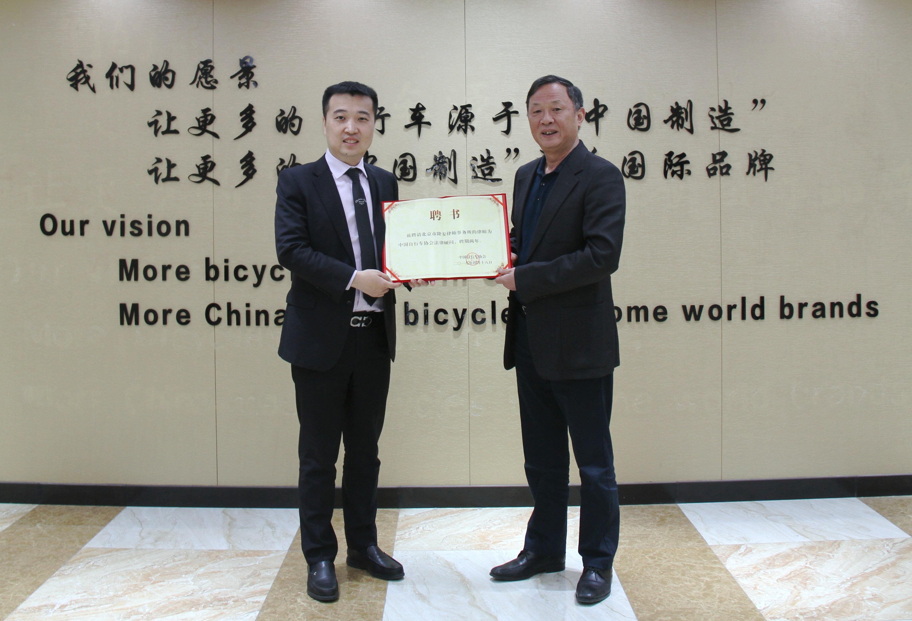 刘素文理事长为王丹律师颁发聘书