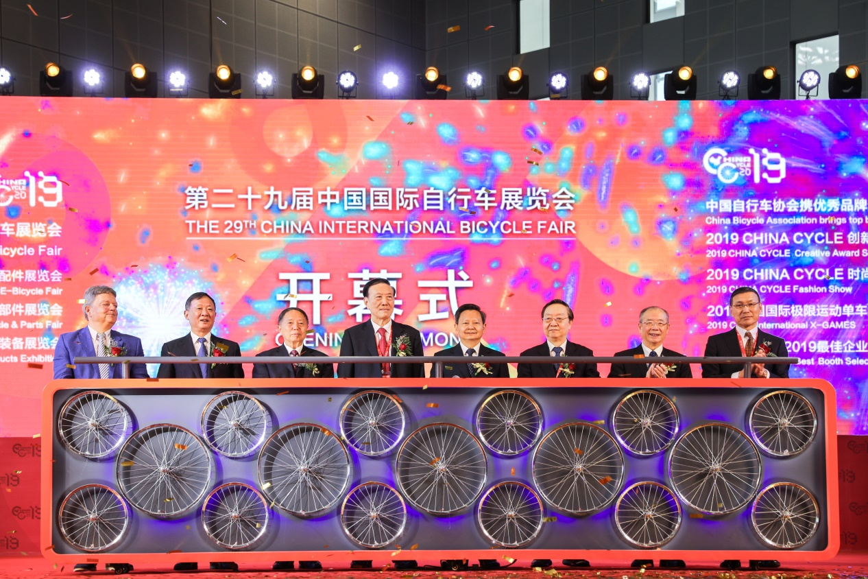 第29届中国国际自行车展览会成功举办
