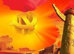 中共中央组织部关于建立健全基层党组织按期换届提醒督促机制的通知