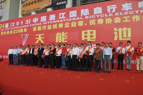 展会由浙江省自行车电动车行业协会,浙江省自行车电动车商会联合主办图片