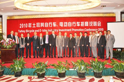 2010年上海举行土耳其自行车电动自行车招商