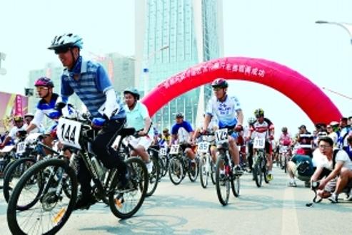 鹤壁举行首届沿淇河自行车赛
